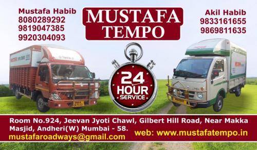 mustafa-tempo-business-card